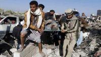 بريطانيا تعترف بارتكاب 318 حالة انتهاك للقانون الدولي باليمن