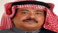 """وفاة الفنان اليمني الكبير """"أبو بكر سالم"""" بعد مسيرة فنية ثرية (سيرة ذاتية)"""