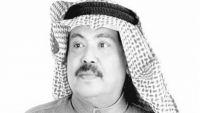 اليمن ينعي القامة الفنية الكبيرة أبو بكر سالم بلفقيه