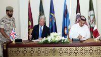 قطر تشتري مقاتلات تايفون بقيمة 6.7 مليار دولار من بريطانيا