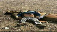 مليشيا الحوثي تقتل مواطن وطفله بطريقة بشعة في محافظة حجة (صورة)