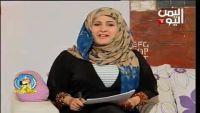 مليشيا الحوثي تقتحم منزل الإعلامية داليا دائل وتعتدي عليها