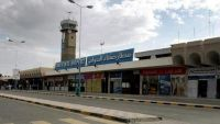 روسيا تُجلي مواطنيها وبعثتها الدبلوماسية من صنعاء بالتعاون مع التحالف العربي