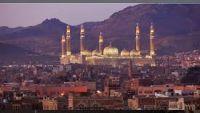 روسيا تعلن نقل مقر سفارتها باليمن إلى الرياض بسبب تردي الأوضاع بصنعاء