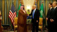 سي إن إن: ترامب مصدوم من الأزمة الإنسانية في اليمن (ترجمة خاصة)