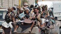 الحوثيون يعلنون مقتل 12 سجيناً في قصف للتحالف معسكرا شرقي صنعاء
