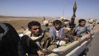 وفاة مختطف في سجون مليشيا الحوثي بمحافظة عمران