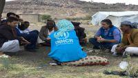 مفوضية اللاجئين تكشف عن موجة نزوح جديدة في اليمن وتؤكد استمرار العراقيل