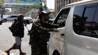 صنعاء: زمن محاكم التفتيش الحوثية