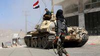 """""""الإصلاح"""" والإمارات.. تقارب يرسم خارطة التحالفات الجديدة في اليمن"""