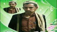 حجة.. مقتل قيادي حوثي بارز في جبهة ميدي الساحلية