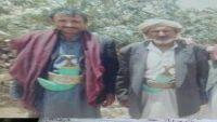عمران .. مليشيات الحوثي تساوم أسرة متوفٍ في سجونها من أجل السكوت عن القضية