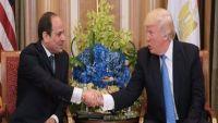 أميركا تمضي في صفقة فاشلة مع مصر وقرارات لترامب تمكّنه من انتزاع نفوذه السابق بالقاهرة