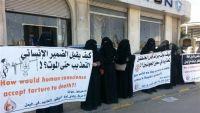 وضع صعب يعيشه المعتقلون في معتقلي سجن الأمن السياسي بصنعاء