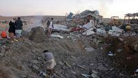 مقتل 11 مدنيا في غارة للتحالف العربي على صعدة