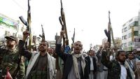 تكتل في بريطانيا يدين انتهاكات المليشيا ضد المواطنين الآمنين في صنعاء