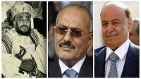 ثلاث عوائل سياسية حكمت اليمن تستقر في السعودية