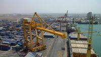 التحالف: سفينة محملة بالوقود تصل ميناء الحديدة