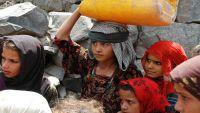 برنامج الغذاء العالمي يحذر من مصير مجهول لثمانية ملايين يمني يعتمدون على المساعدات