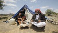"""2017.. عام حافل يرحل عن اليمن ومعه """"صالح"""""""