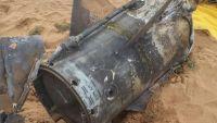 مقتل 10 مدنيين من أسرة واحدة في تجربة إطلاق صاروخ فاشلة للمليشيا بصنعاء