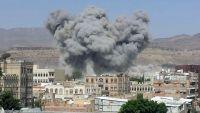 مقاتلات التحالف تستهدف مواقع للحوثيين في العاصمة صنعاء وسقوط قتلى وجرحى