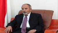حزب الإصلاح يشيد بالمساندة التركية لليمن