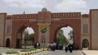 تعيين 300 أكاديمي حوثي في جامعة صنعاء ونقابة التدريس تحذر من انهيار الجامعة (تقرير)