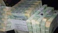 الحوثيون يطبعون 30 مليار ريال بمطابع إيرانية