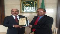 المنظمة العربية للثقافة والعلوم تعد مشروع عن احتياجات قطاع التعليم في اليمن