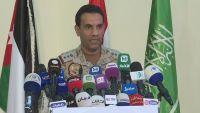 التحالف العربي: نستخدم أعلى المعايير في قصف الحوثيين