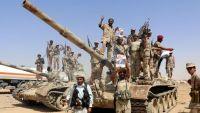 عشرات القتلى والجرحى من الحوثيين بغارات للتحالف في الجوف