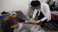 تحذير من كارثة إنسانية باليمن بعد ألف يوم للحرب