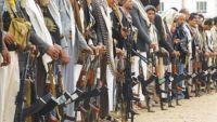 مليشيات الحوثي تشنّ حملة اعتقالات واسعة في الحديدة