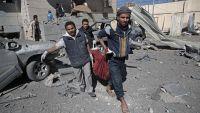 سفير أمريكي سابق: دعم واشنطن للسعودية في اليمن قد يقوض أمن أمريكا (ترجمة خاصة)