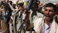 تعز.. مقتل قيادي حوثي بنيران الجيش الوطني في مقبنة