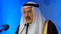 الأمير طلال مضرب عن الطعام احتجاجا على اعتقال أبنائه