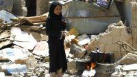 36 صورة تحكي واقع اليمن خلال العام 2017