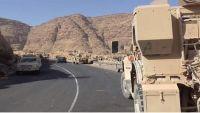 الجيش الوطني يحرر مناطق جديدة في نهم ويمشط المواقع المجاورة للخوخة