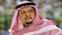 مفاجأة.. إقالة أمير سعودي من إدارة نادي النصر بعد تحقيقات