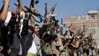 الحوثيون يصدرون 26 قرارا بتعيينات وزراء ومحافظين ومسؤولين في الشمال والجنوب