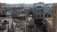 مقتل عشرات الحوثيين والمدنيين بغارات للتحالف في الحديدة