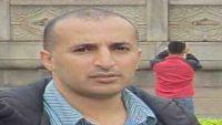 شعراء يمنيون يعربون عن القلق إزاء الاعتقالات التي تطال الأدباء والمثقفين والصحفيين