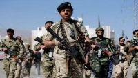التحالف العربي يقول إنه قطع خط إمداد للحوثيين في الساحل الغربي