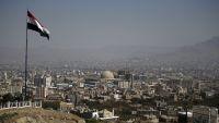دلالات التعيين في قرارات الحوثيين الأخيرة (تقرير)