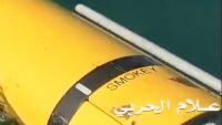 قيمتها مليون دولار ..تعرف على المركبة البحرية التي استولى عليها الحوثيون (ترجمة خاصة)