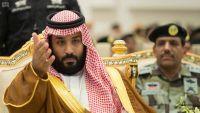 اعتقال 11 أميرا سعوديا تجمهروا في قصر ملكي بالرياض