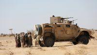 ناطق الجيش الوطني : تحرير كامل محافظة الجوف بات قريباً