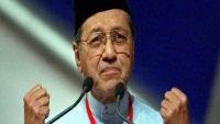 باني نهضة ماليزيا يعود للسياسة مجدداً.. مهاتير محمد يستعد ليصبح أكبر زعيم في العالم
