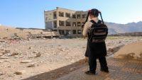 مدارس اليمن... أزمات التعليم في زمن القصف